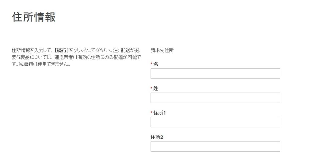 f:id:dagashi929:20170224134415j:plain