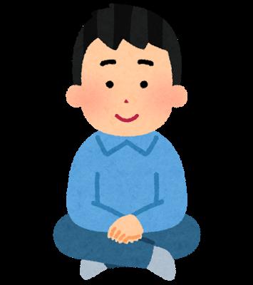 f:id:dagashi929:20170315134417p:plain
