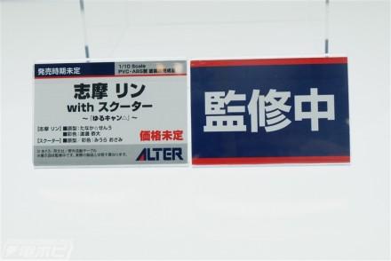 f:id:dagashiya-kei-chan:20190212020429j:plain