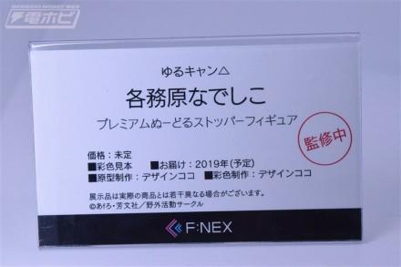 f:id:dagashiya-kei-chan:20190212020441j:plain