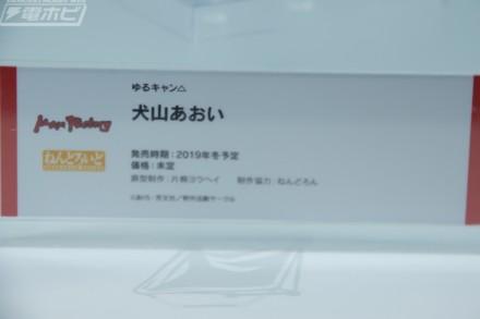 f:id:dagashiya-kei-chan:20190212020447j:plain