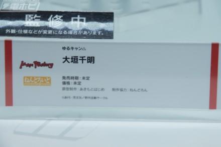f:id:dagashiya-kei-chan:20190212020455j:plain