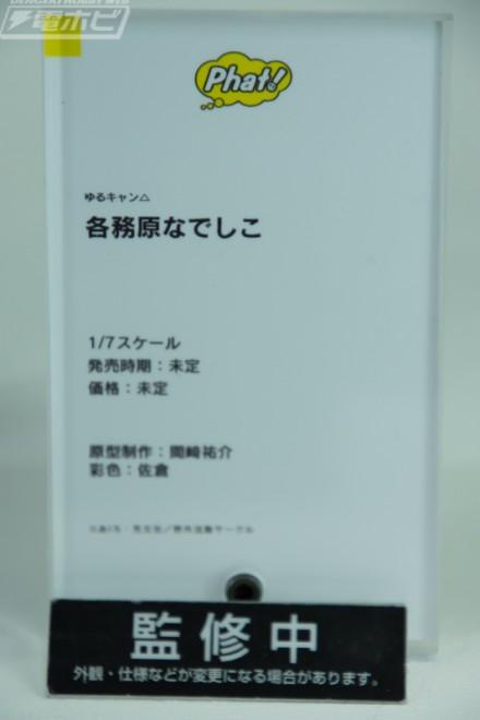 f:id:dagashiya-kei-chan:20190212020458j:plain