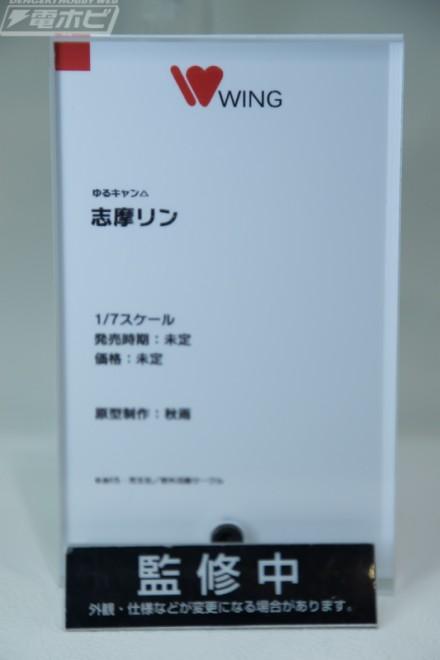 f:id:dagashiya-kei-chan:20190212020513j:plain