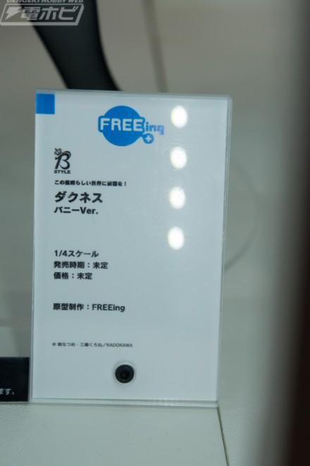 f:id:dagashiya-kei-chan:20190212084448j:plain