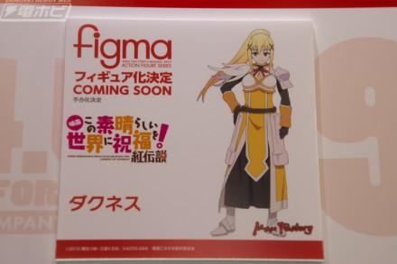f:id:dagashiya-kei-chan:20190212084451j:plain