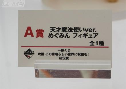 f:id:dagashiya-kei-chan:20190212084535j:plain