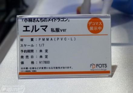 f:id:dagashiya-kei-chan:20190212094853j:plain