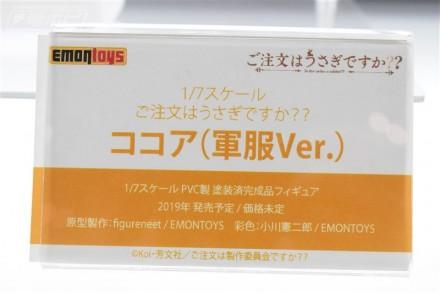 f:id:dagashiya-kei-chan:20190213094924j:plain