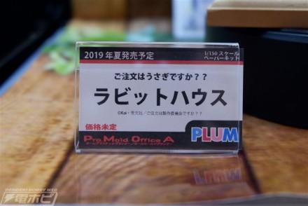 f:id:dagashiya-kei-chan:20190213095025j:plain