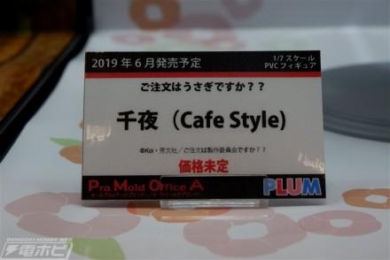f:id:dagashiya-kei-chan:20190213095105j:plain