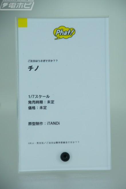 f:id:dagashiya-kei-chan:20190213095331j:plain