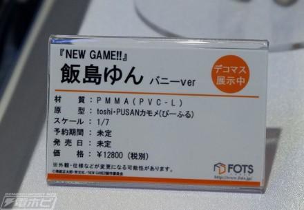 f:id:dagashiya-kei-chan:20190215015712j:plain
