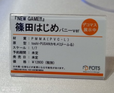 f:id:dagashiya-kei-chan:20190215015722j:plain