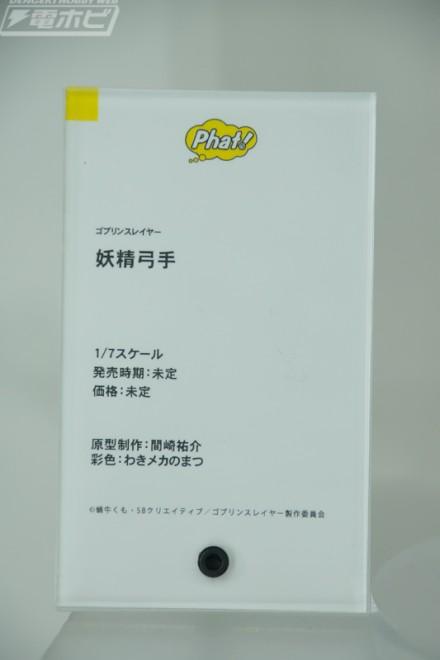 f:id:dagashiya-kei-chan:20190215095334j:plain