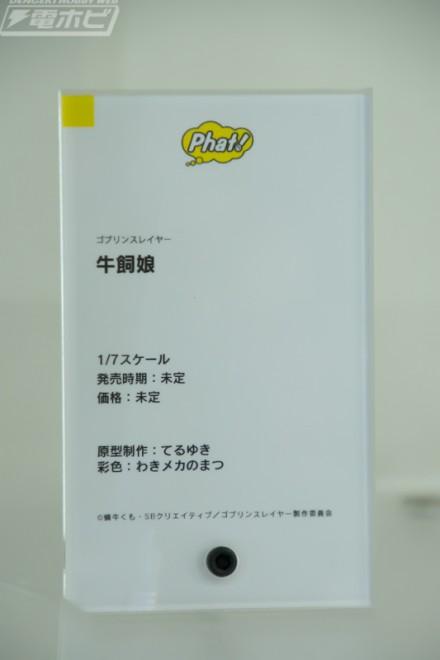 f:id:dagashiya-kei-chan:20190215095357j:plain