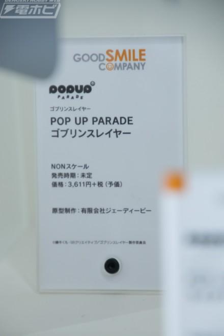 f:id:dagashiya-kei-chan:20190215095416j:plain