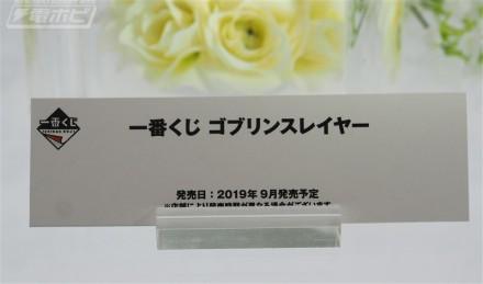 f:id:dagashiya-kei-chan:20190215101302j:plain