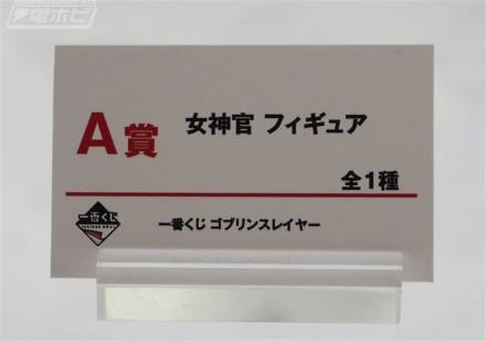 f:id:dagashiya-kei-chan:20190215101309j:plain