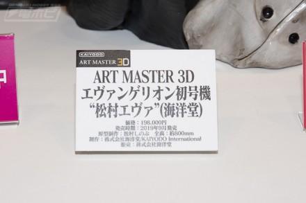 f:id:dagashiya-kei-chan:20190216092619j:plain
