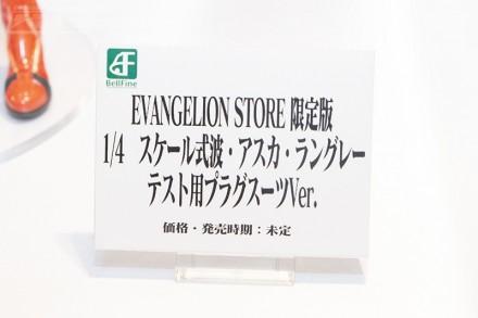 f:id:dagashiya-kei-chan:20190216092634j:plain