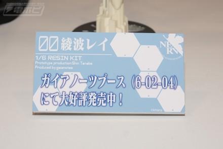 f:id:dagashiya-kei-chan:20190216092736j:plain