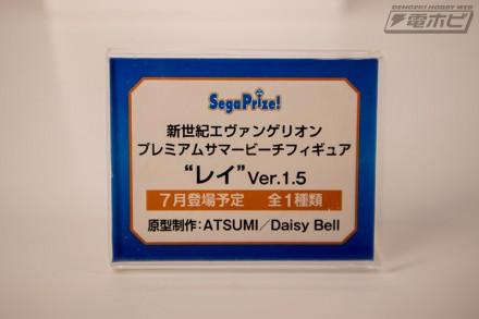 f:id:dagashiya-kei-chan:20190216092945j:plain