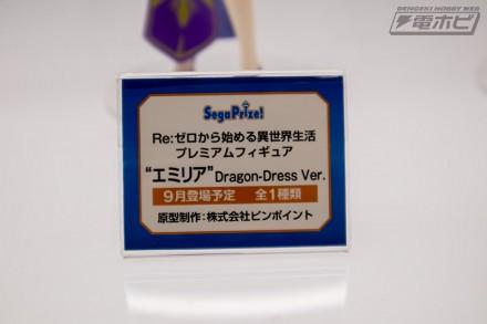 f:id:dagashiya-kei-chan:20190216100710j:plain