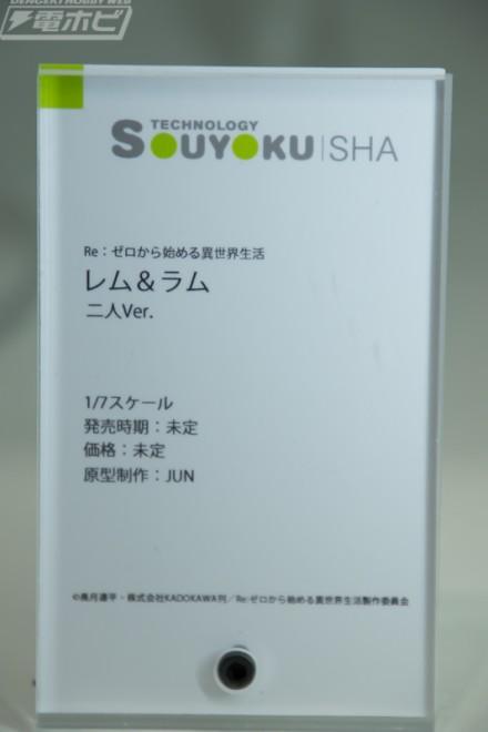 f:id:dagashiya-kei-chan:20190216100734j:plain