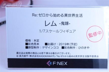 f:id:dagashiya-kei-chan:20190216100817j:plain