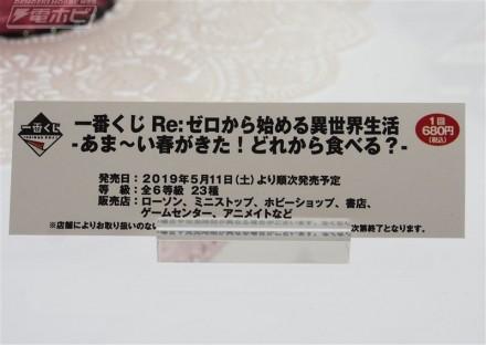 f:id:dagashiya-kei-chan:20190216100828j:plain