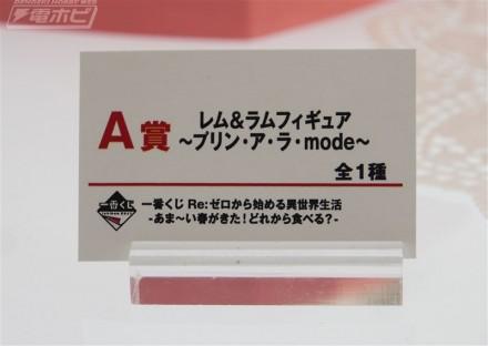f:id:dagashiya-kei-chan:20190216100848j:plain