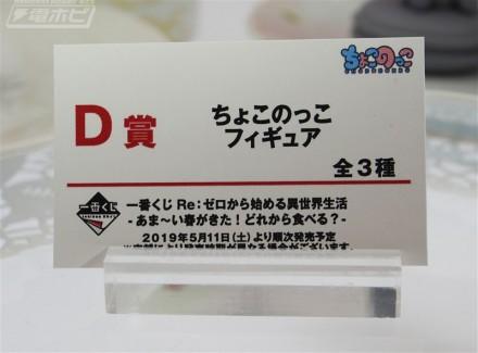 f:id:dagashiya-kei-chan:20190216100859j:plain