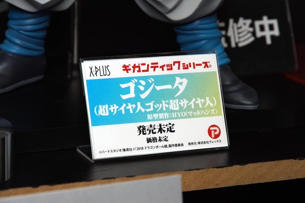 f:id:dagashiya-kei-chan:20190217093308j:plain
