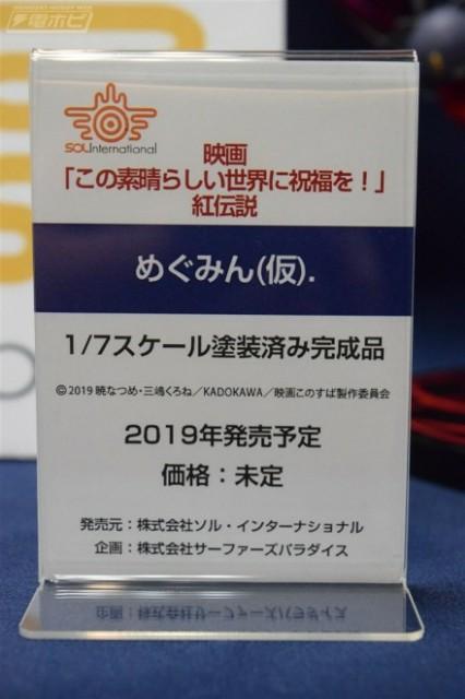 f:id:dagashiya-kei-chan:20190218114231j:image