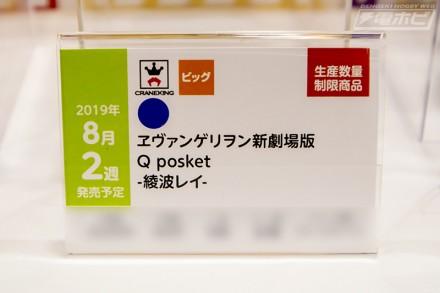 f:id:dagashiya-kei-chan:20190220092315j:plain