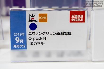 f:id:dagashiya-kei-chan:20190220092335j:plain