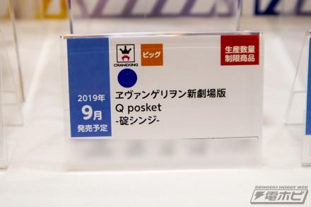 f:id:dagashiya-kei-chan:20190220092343j:plain