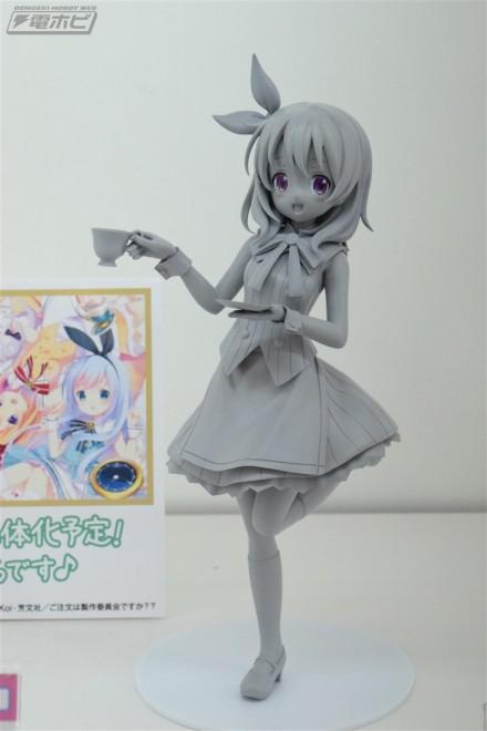 f:id:dagashiya-kei-chan:20190220095210j:plain