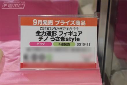 f:id:dagashiya-kei-chan:20190220095221j:plain