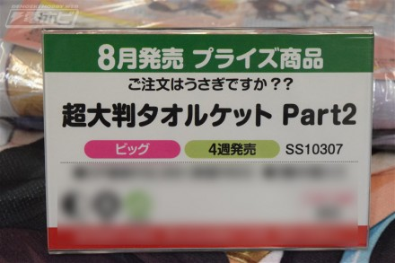 f:id:dagashiya-kei-chan:20190220095222j:plain
