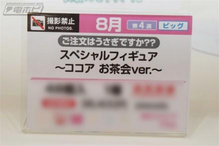 f:id:dagashiya-kei-chan:20190220095228j:plain