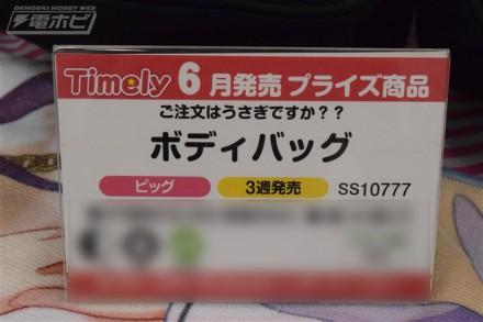 f:id:dagashiya-kei-chan:20190220095233j:plain