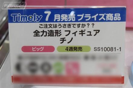 f:id:dagashiya-kei-chan:20190220095235j:plain