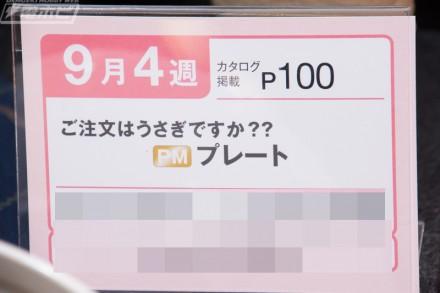 f:id:dagashiya-kei-chan:20190220095236j:plain