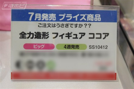 f:id:dagashiya-kei-chan:20190220095246j:plain