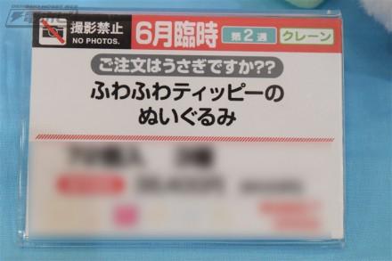 f:id:dagashiya-kei-chan:20190220095251j:plain