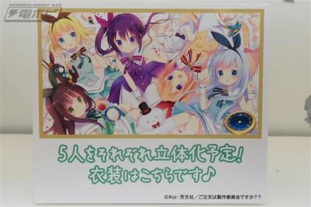 f:id:dagashiya-kei-chan:20190220095256j:plain