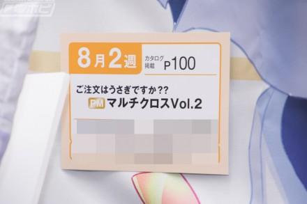f:id:dagashiya-kei-chan:20190220100023j:plain