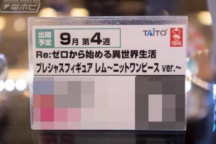 f:id:dagashiya-kei-chan:20190220102804j:plain